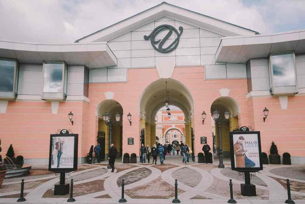 أوت لت پولوکف ویلج اوت لت (Petersburg pulkovo outlet village)