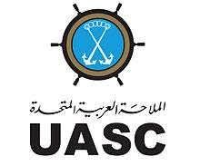 الملاحة العربية للشحن United Arab Shipping Co أفضل شركات الشحن في لندن