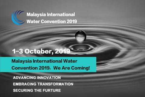 Malaysian Water Convention 2019 Beston
