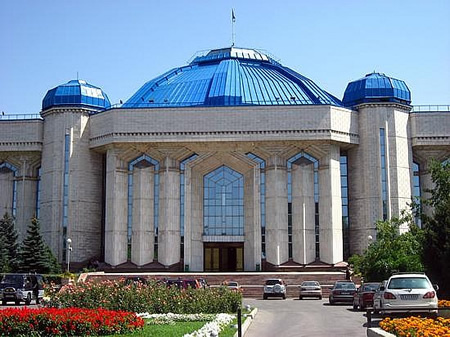 Central state Museum, Almaty, Kazakhstan
