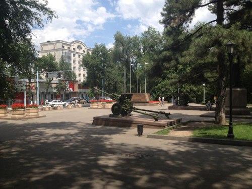 Panfilov Park, Almaty, Kazakhstan
