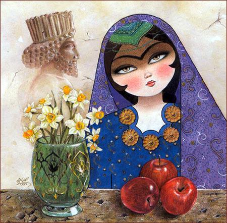 Nowruz greeting