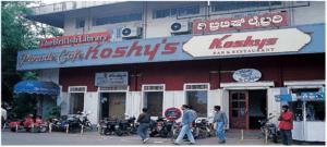 Koshy's Bangalore, Bengaluru