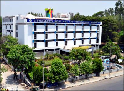Visvesvaraya Industrial and technological museum, Bengaluru