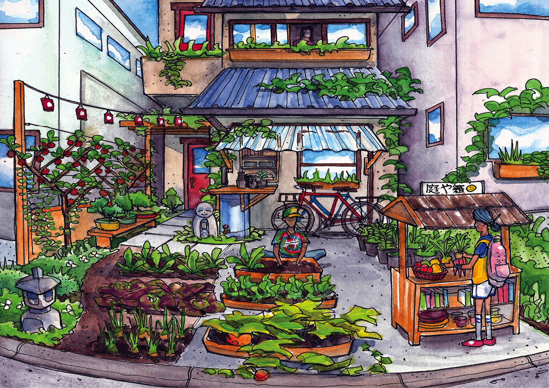Permaculture Principle 11: Use edges and value the marginal on Backyard Permaculture Design id=66567