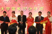 transcosomos opens a New Contact Center in Changsha City, Hunan…