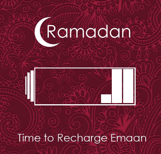facebook pictures for ramadan