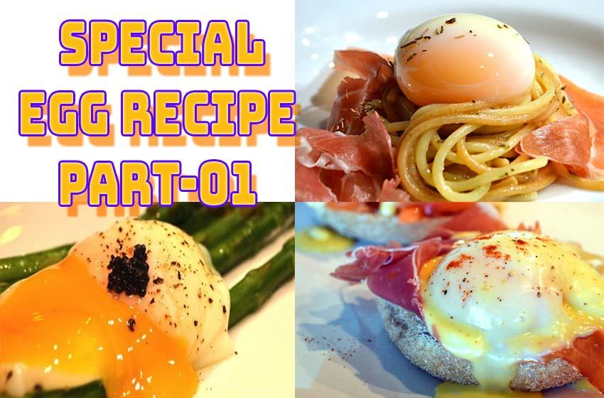 Sous Vide Egg Recipe (Part-1)