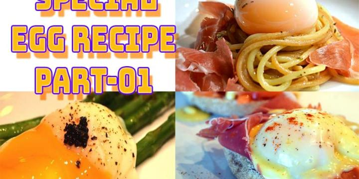 Sous Vide Egg Recipe (Part-1)