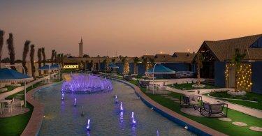 منتجعات الرياض