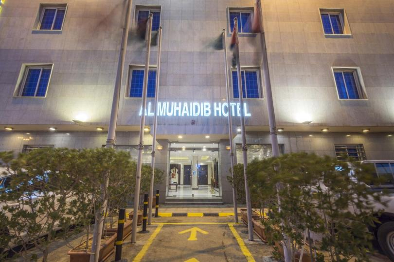 المهيدب للاجنحة الفندقية حي خنشليلة