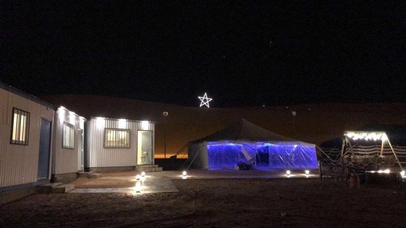 مخيم الثريا