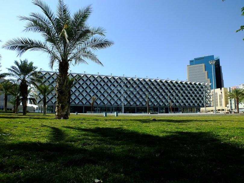 أفضل 5 منتزهات في الرياض حديقة مكتبة الملك فهد