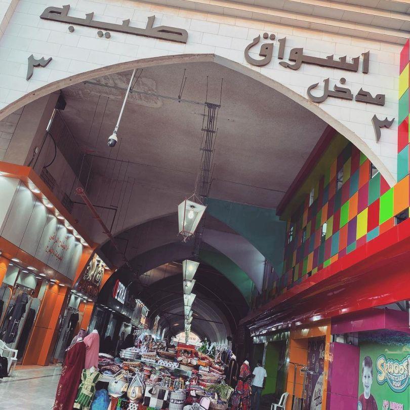 افضل الاسواق الشعبية في الرياض