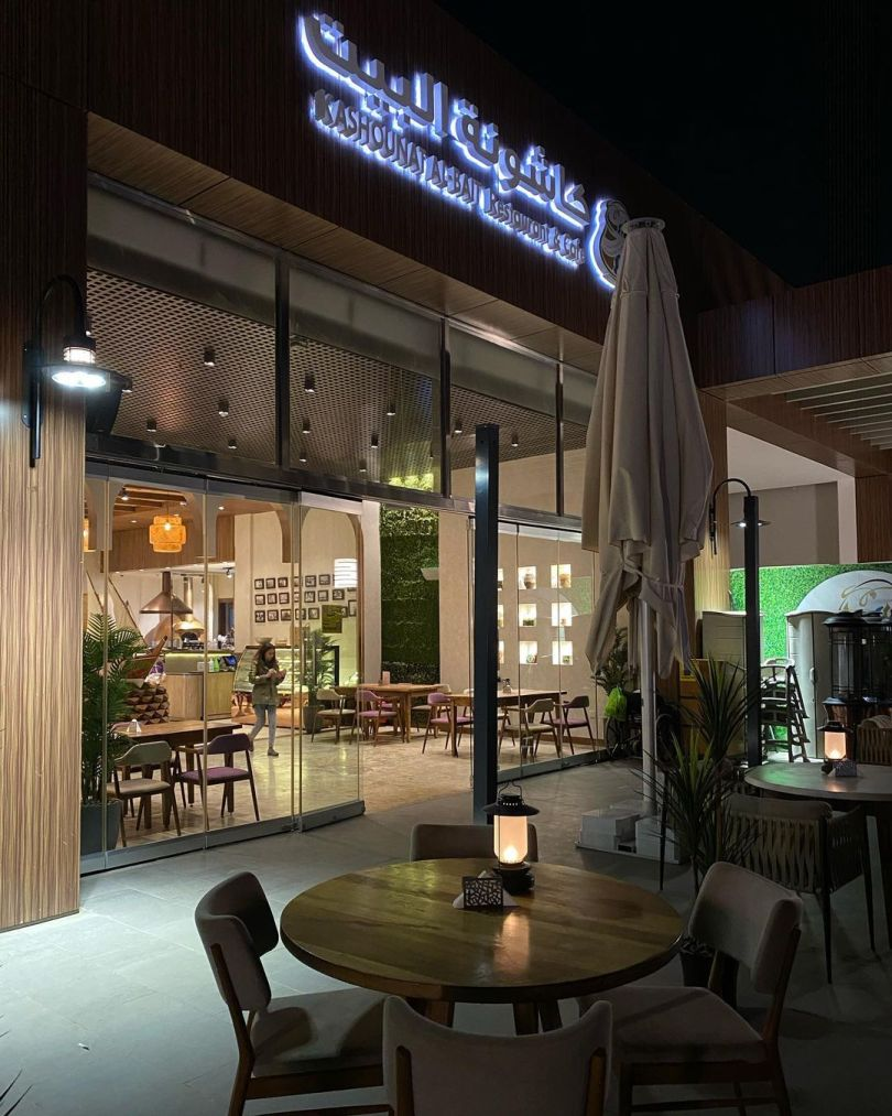افضل 5 مقاهي ومطاعم واجهة الرياض