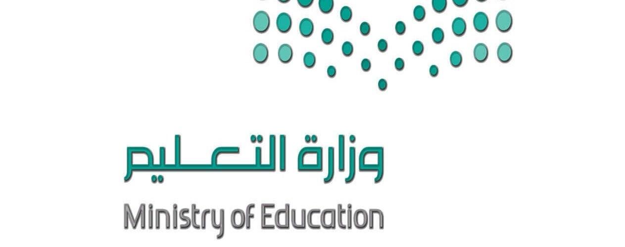 مدارس شرق الرياض