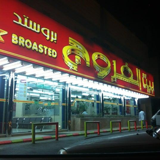افضل مطعم يقدم وجبات بروستد في الرياض