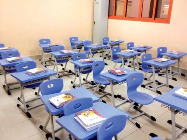 مدارس عالمية بالرياض رخيصة
