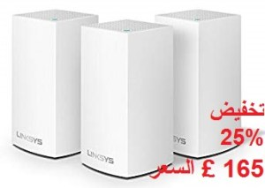 Linksys VELOP Intelligent Whole Home Mesh Wi-Fi System