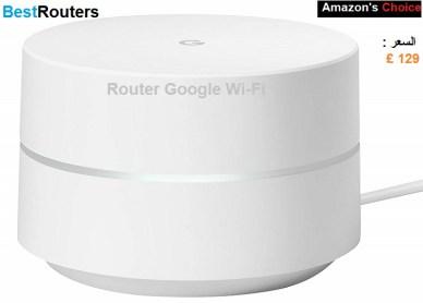افضل راوتر منزلي 2019 راوتر جوجل واي فاي