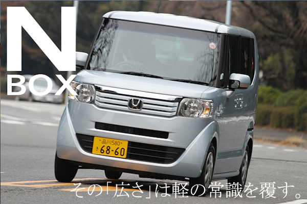 Japan February 2019: Kei cars trust Top 4 again, Toyota