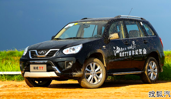 Chery Tiggo World 2012