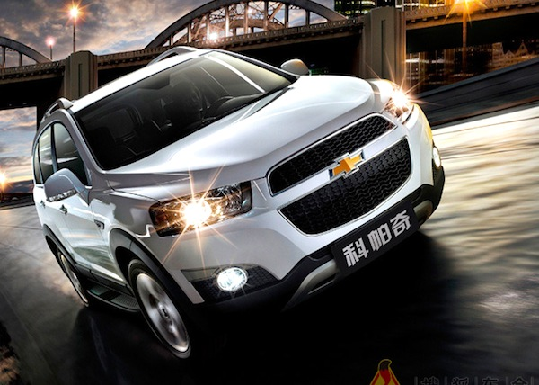 Chevrolet Captiva China May 2013. Picture courtesy of www.cheshi.com