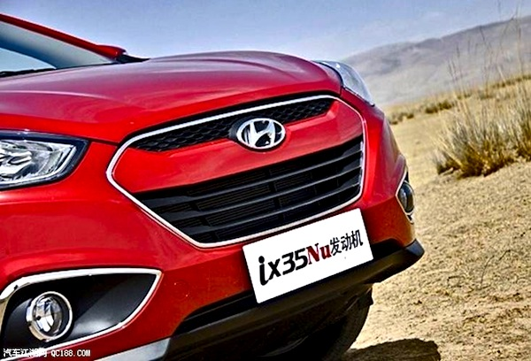 Hyundai ix35 China June 2013. Picture courtesy of qc188.com