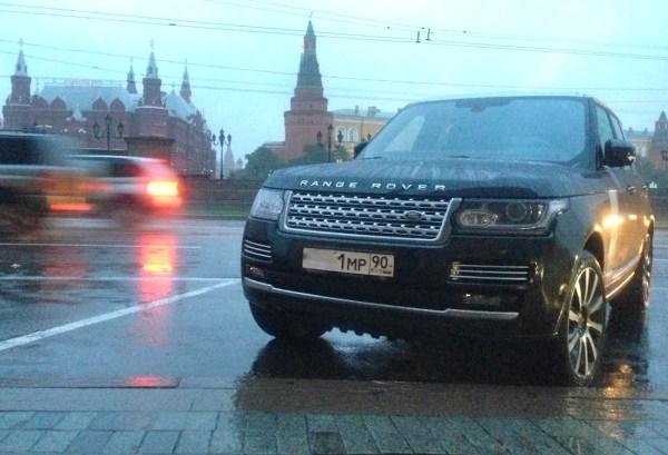 1 Range Rover