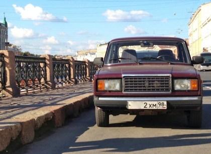 11 Lada Zhiguli