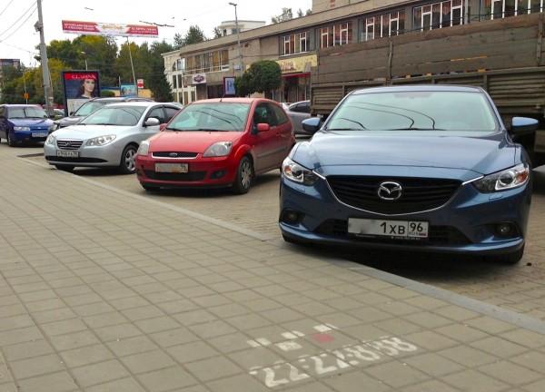 19 Mazda6