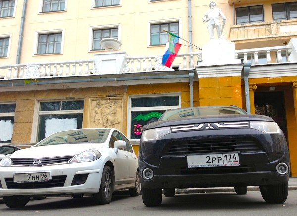 22 Mitsubishi Outlander