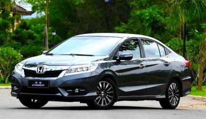 Honda Crider. Picture courtesy of carnewschina.com