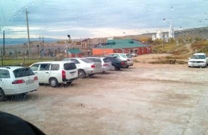 10 Mongolian border landscape