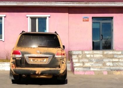 2 Toyota Land Cruiser Mandalgovi