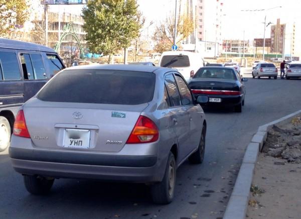 21 Toyota Prius I Ford Scorpio