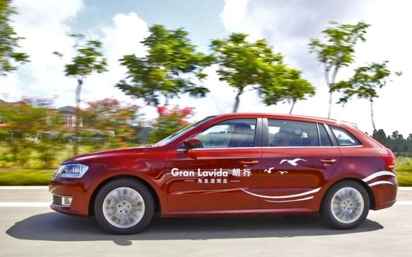 VW Gran Lavida China September 2013. Picture courtesy of auto.itc.cn