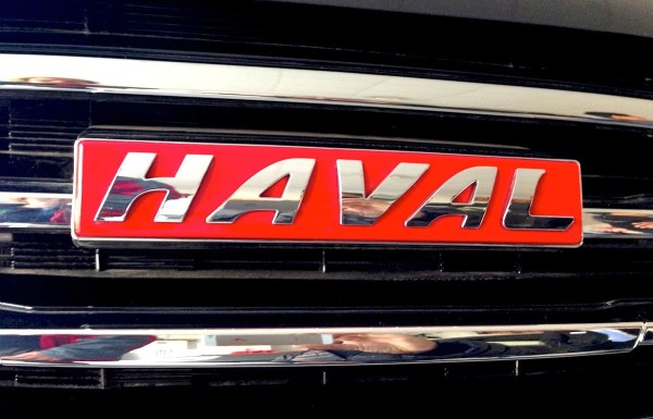 7 Haval Logo