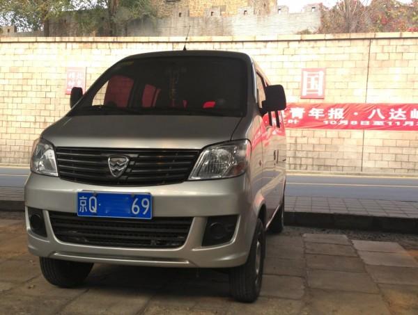 8 Hafei Minivan