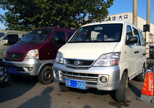 Changhe Ideal