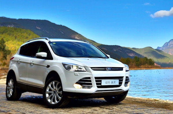 Ford Kuga China October 2013