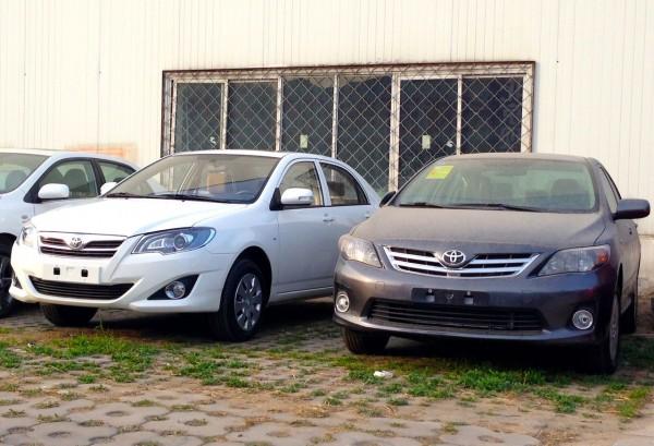 Toyota Corolla Corolla EX