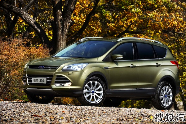 Ford Kuga China November 2013. Picture courtesy of auto.sohu.com