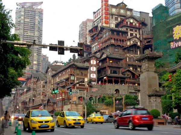 12. Chongqing street scene