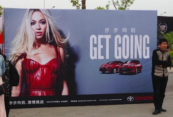 Beyonce Toyota Beijing 2014