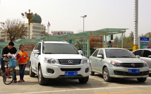 Great Wall H6 Shanghai Englon SC6