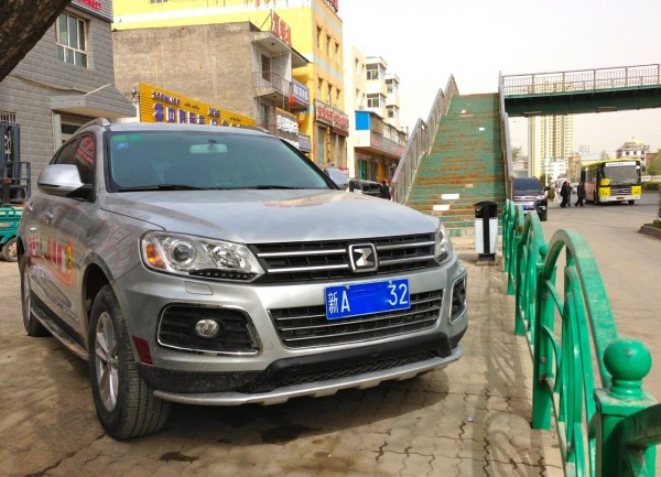 Zotye T600 Ürümqi April 2014