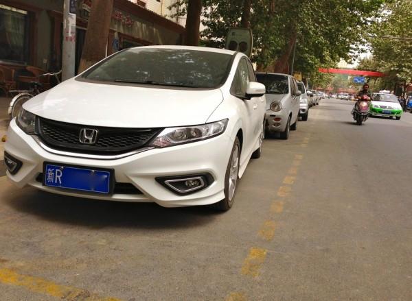 7. Honda Jade