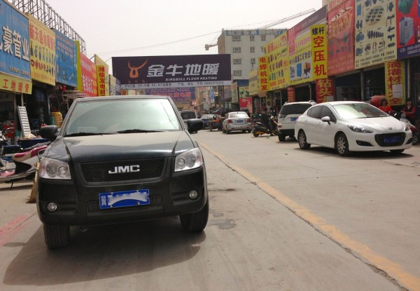 JMC Baodian new