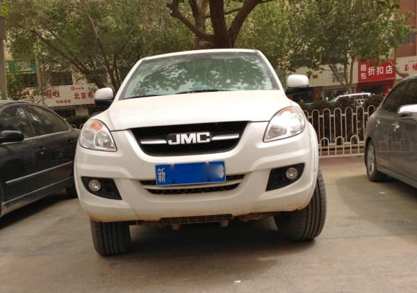 JMC Yuhu